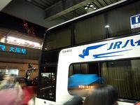 20081216_35.jpg