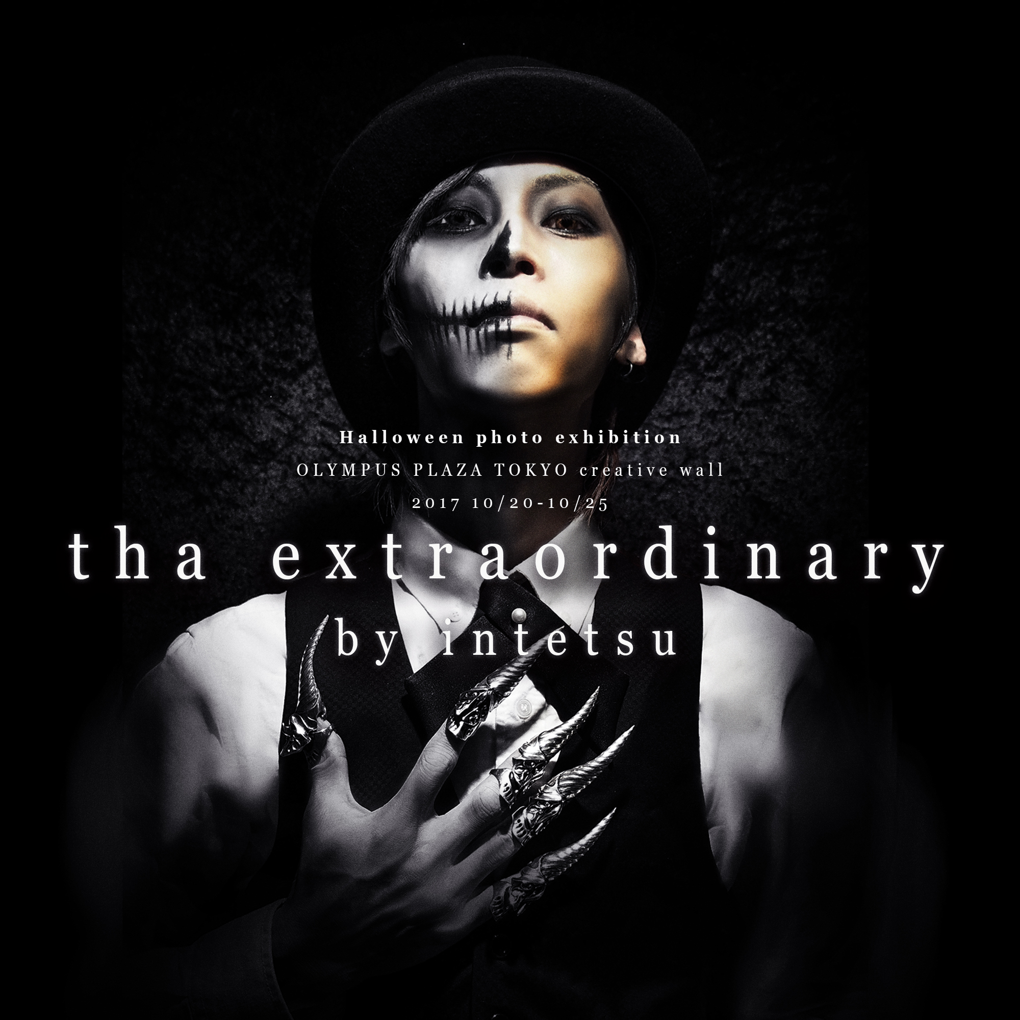 10/20(金)「tha extraordinary」 by intetsu