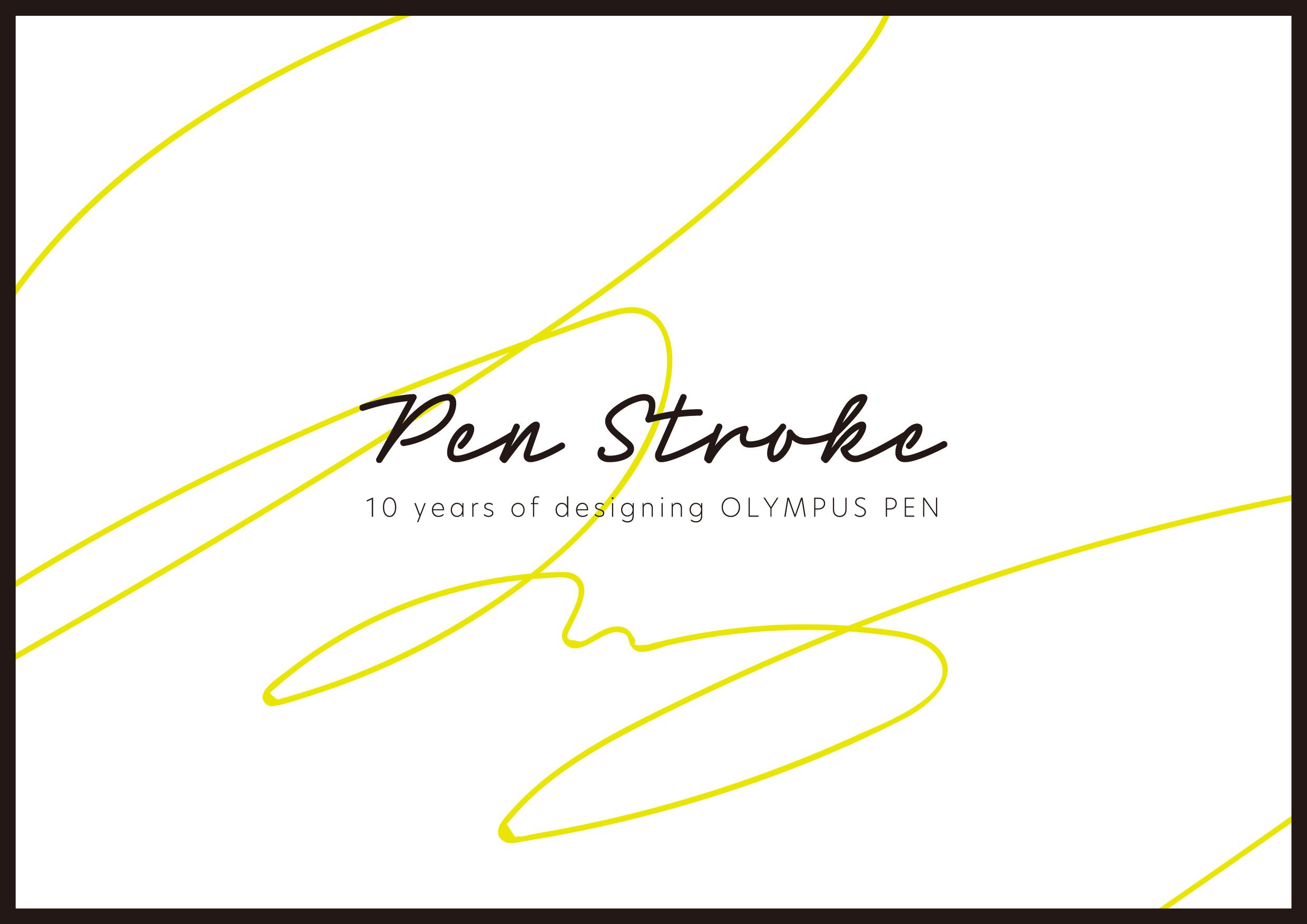 Pen Stroke