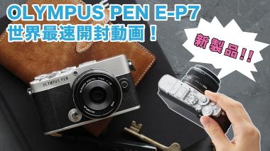 OLYMPUS PEN E-P7